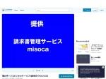 http://www.slideshare.net/rtoyoshi/web-ngk2012b