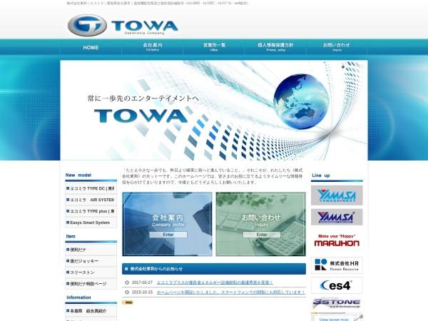 http://www.slot-towa.co.jp