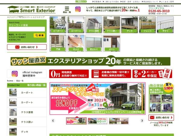 http://www.smart-exterior.com/