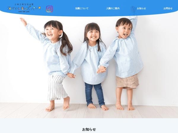 Screenshot of www.smile-kids-park.jp