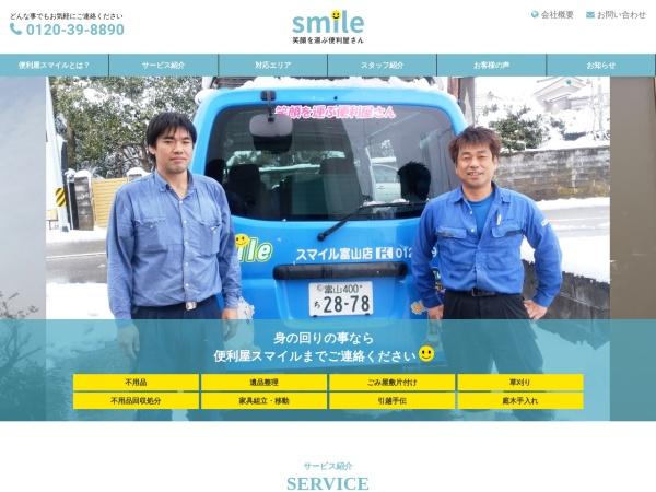 Screenshot of www.smile-toyama.com