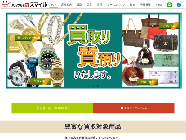 Screenshot of www.smile1.co.jp