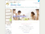 http://www.smilelife-circle.jp/