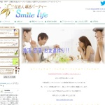 Screenshot of www.smilelife-circle.jp