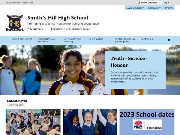 Screenshot of www.smithshill-h.schools.nsw.edu.au