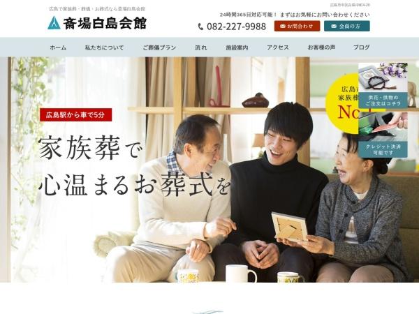 Screenshot of www.so-gi.co.jp