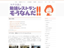 Screenshot of www.so-nanda.com