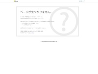http://www.so-net.ne.jp/JEFUNITED/
