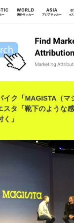 Screenshot of www.soccer-king.jp