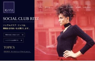 Screenshot of www.socialclub-ritz.co.jp