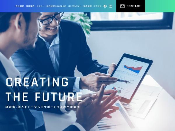 http://www.sogokeiei.co.jp