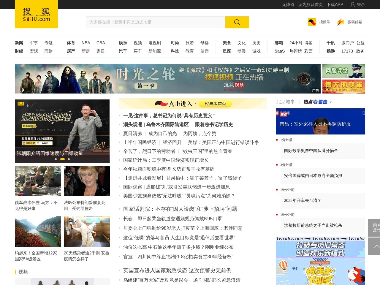"""人民锐评:反中乱港者,舍不得""""违法达义""""的招牌_香港"""