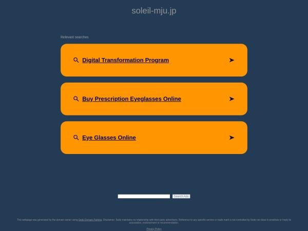 http://www.soleil-mju.jp/trois/index.html