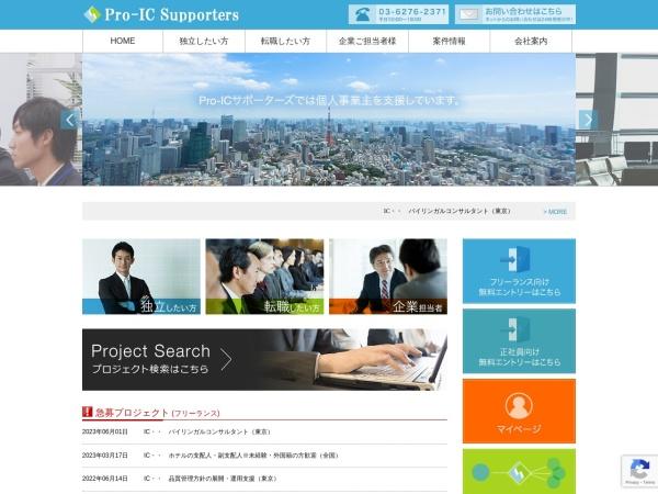Screenshot of www.solvernet.com