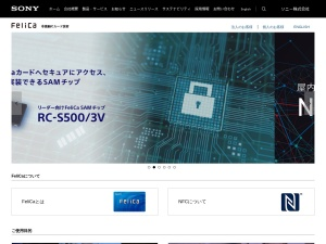 http://www.sony.co.jp/Products/felica/business/products/RC-S390.html