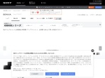 http://www.sony.jp/bravia/products/KJ-X8300D/