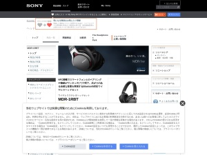 http://www.sony.jp/headphone/products/MDR-1RBT/