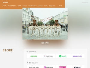 http://www.sonymusic.co.jp/artist/ngt48/