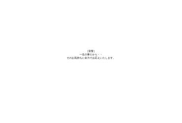 Screenshot of www.sophia-japan.net