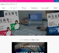 Screenshot of www.sophia3.com