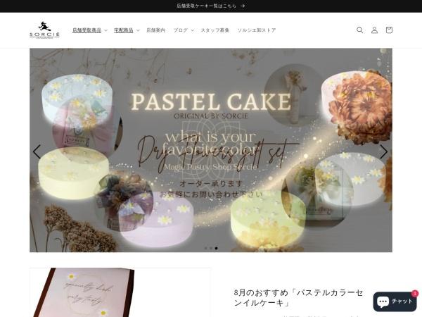 Screenshot of www.sorcie.co.jp