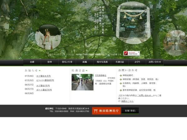 http://www.sosha-j.jp/index.html