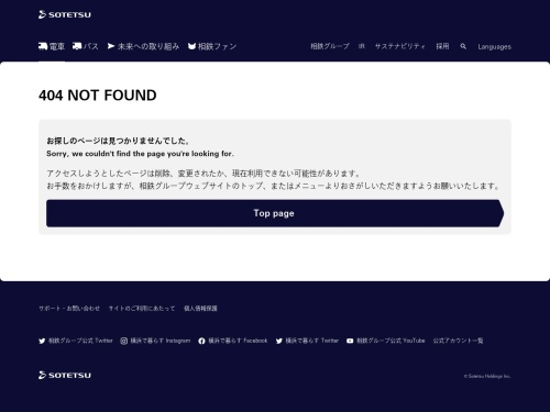 Screenshot of www.sotetsu.co.jp