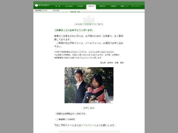 http://www.soujiji-t.com/katudou_miya.html