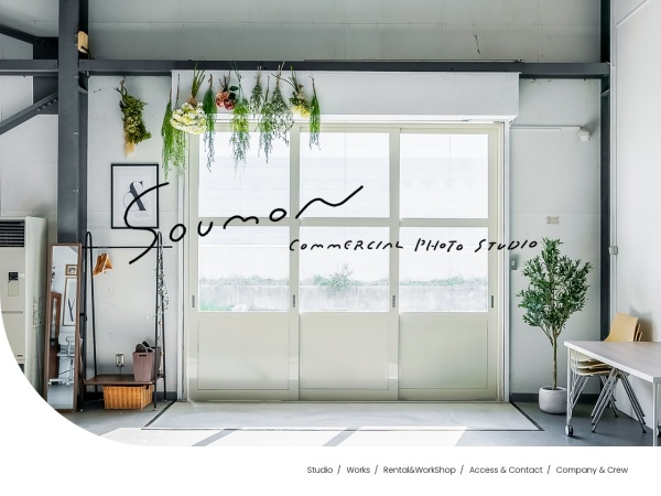 Screenshot of www.soumon.com