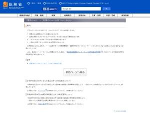 http://www.soumu.go.jp/senkyo/senkyo_s/naruhodo/popup-chirashi01.html
