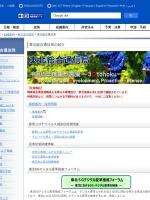 http://www.soumu.go.jp/soutsu/tohoku/