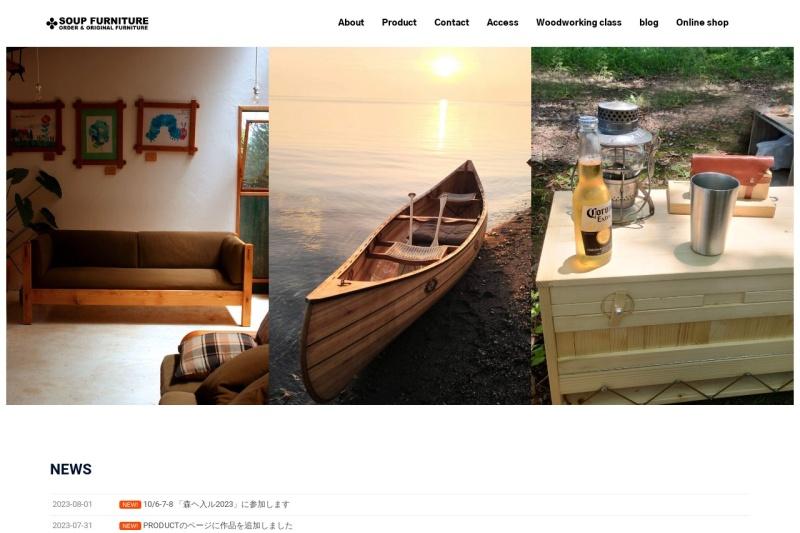 Screenshot of www.soupfurniture.com