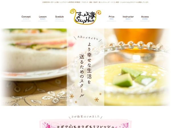 Screenshot of www.souphouse-murai.com