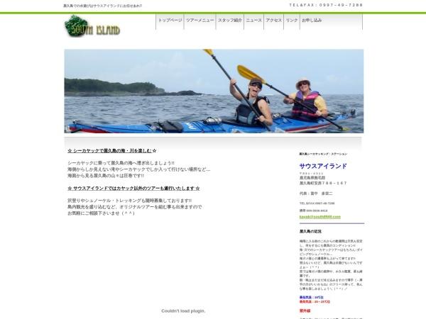 Screenshot of www.south8940.com