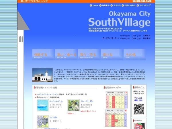 http://www.southvillage.jp/
