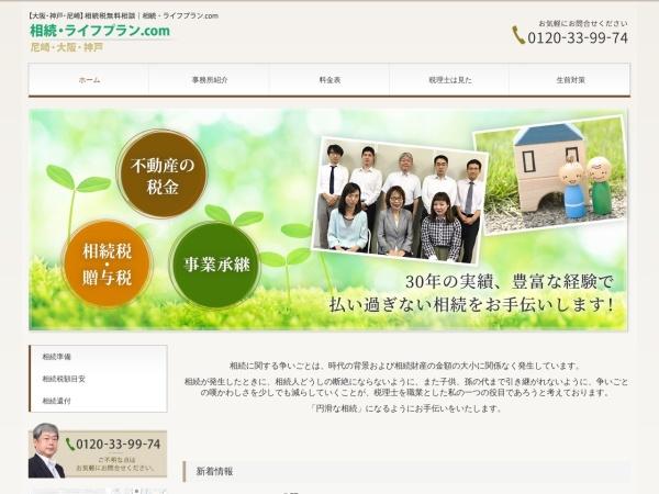 Screenshot of www.souzoku-lifeplan.com