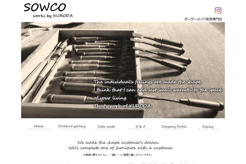 Screenshot of www.sowco-kuroda.jp