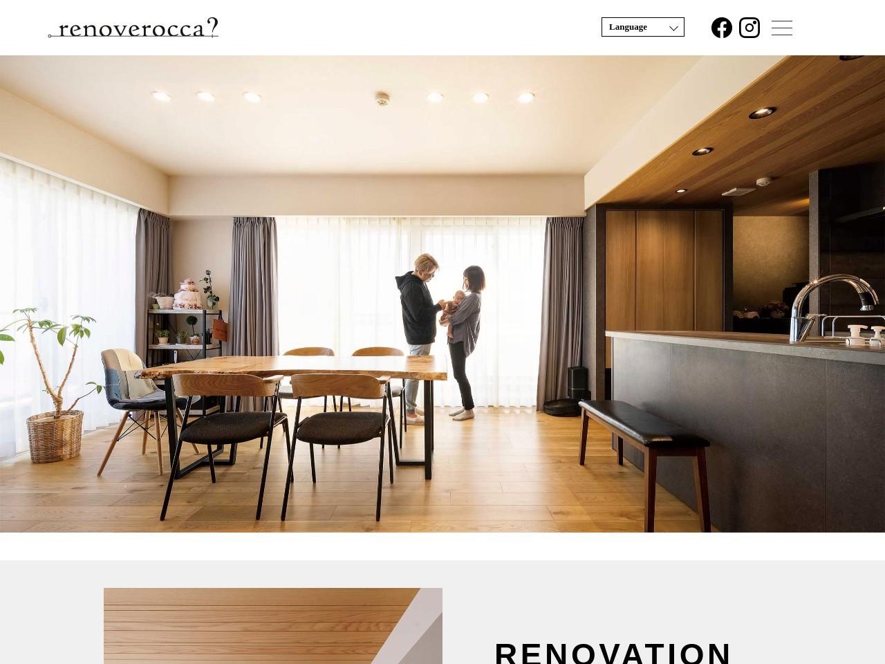 株式会社ソーゾーファクトリー(SOZOFACTORY)