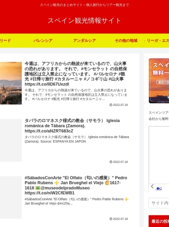 Screenshot of www.spain-fair.com