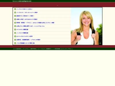 http://www.spalaguna.com/
