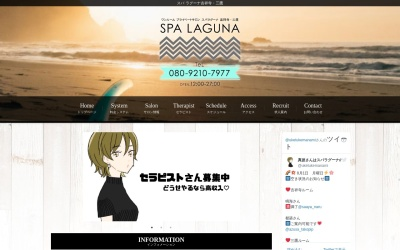 Screenshot of www.spalaguna.com