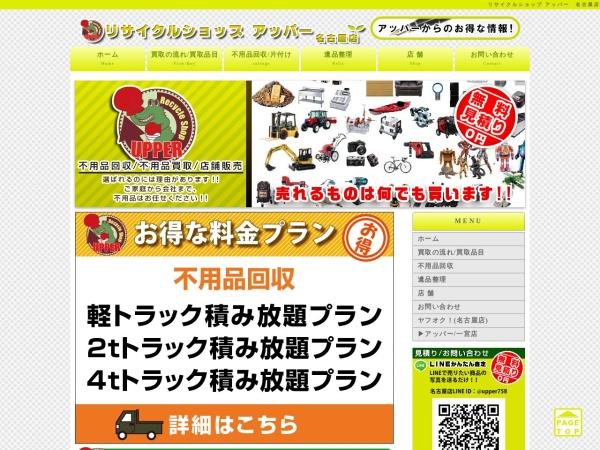 Screenshot of www.spart.biz