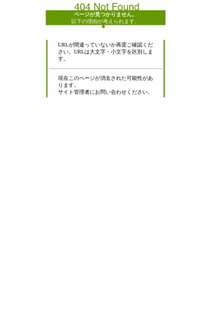 Screenshot of www.spigen.co.jp
