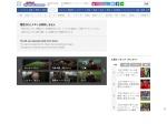 http://www.sponichi.co.jp/soccer/japan/2014/asian_games/0925.html