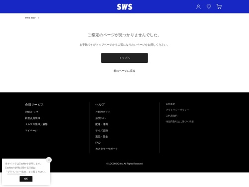 http://www.sports-ws.com/toku/fukubukuro/items_replica.html#replica