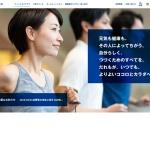 http://www.sportsoasis.co.jp/sh18/futsal/