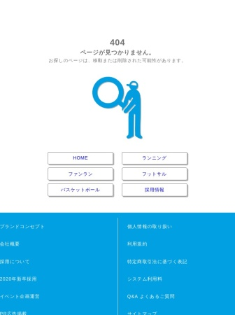 Screenshot of www.sportsone.jp