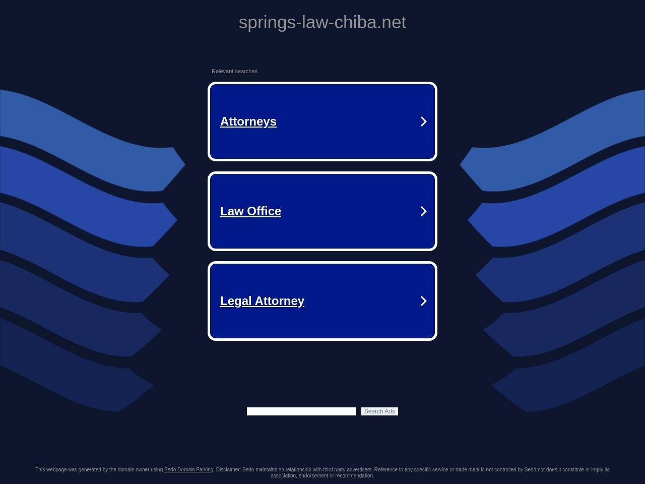 泉総合法律事務所(弁護士法人)船橋支店