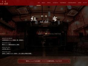 新宿Red Cloth