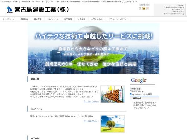 http://www.sqf-miyaken.co.jp